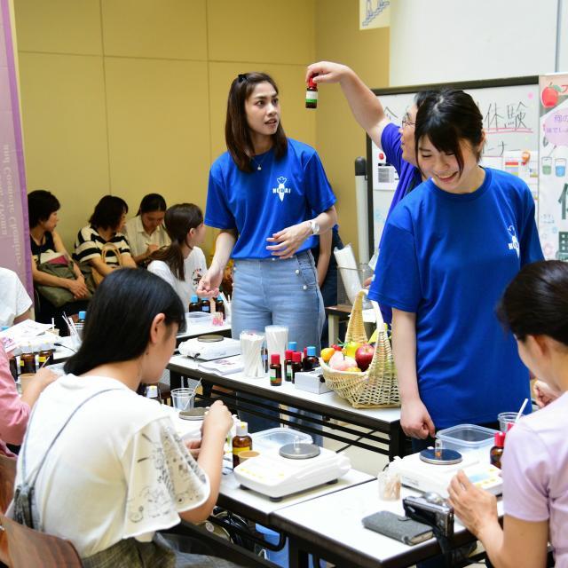 東京農業大学 オープンキャンパス2020(北海道オホーツクキャンパス)3