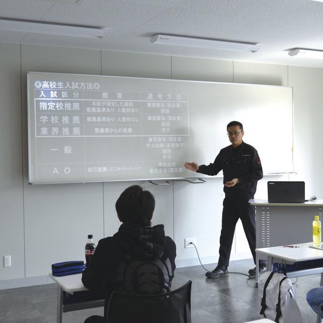 専門学校 東海工科自動車大学校 自動車整備を体験しよう!4