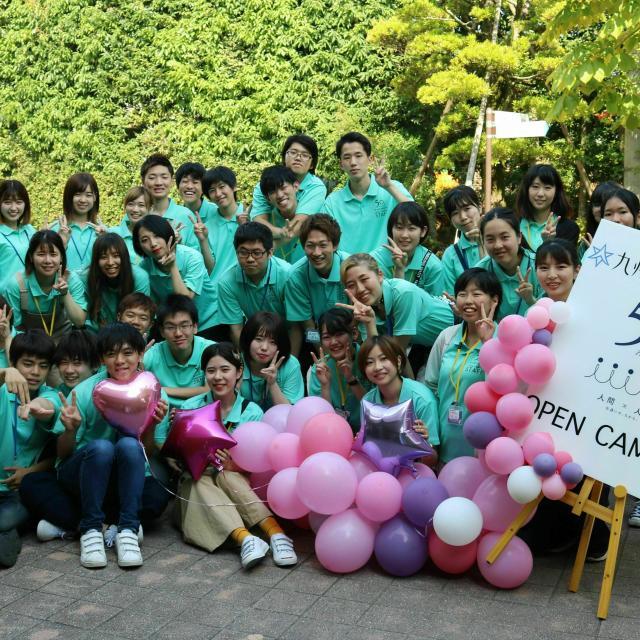 九州大谷短期大学 オープンキャンパス2020 九州大谷(きゅーたん)に恋!1