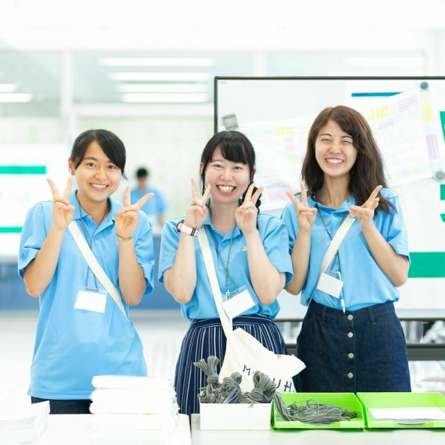愛知みずほ大学 オープンキャンパス開催!!2