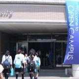 夏のオープンキャンパス2021(事前予約制)の詳細