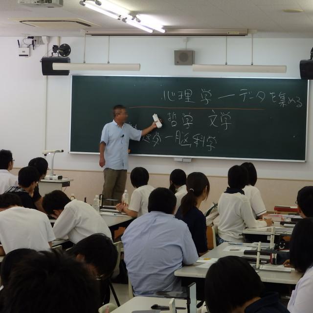 静岡福祉大学 高校生のための心理学入門講座1