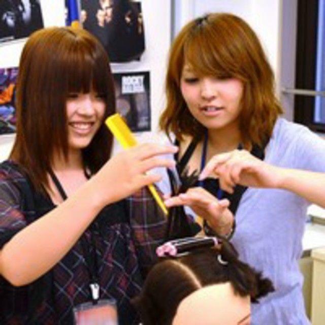 熊本ベルェベル美容専門学校 美容師に一歩近づくカット×パーマ×メイク×エステ体験!1