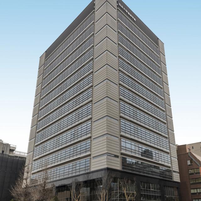 日本大学 ●経済学部●2018オープンキャンパス1