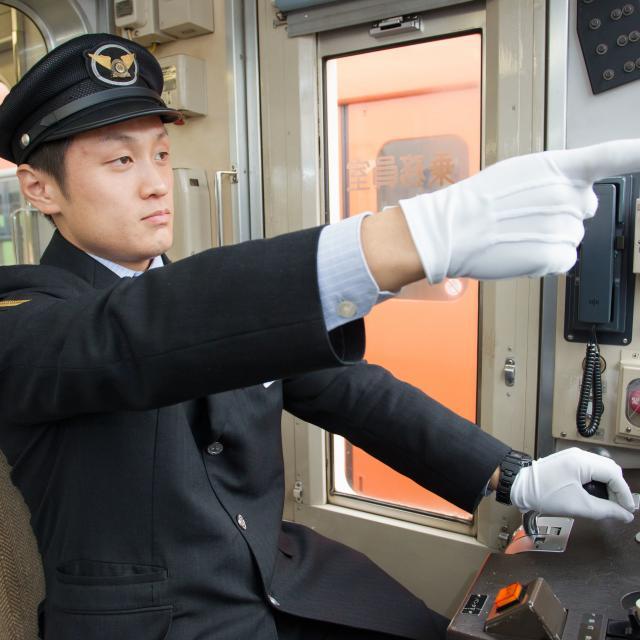 名古屋観光専門学校 憧れの運転士へ第一歩☆鉄道業界体験入学1