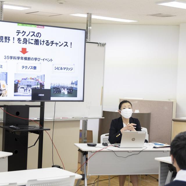 東京工学院専門学校 【午前 開催】オンライン型オープンキャンパス3