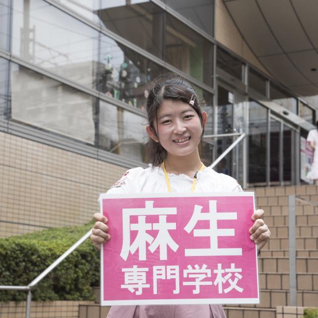 麻生医療福祉専門学校 福岡校 特別イベント開催!親子deオープンキャンパス!4