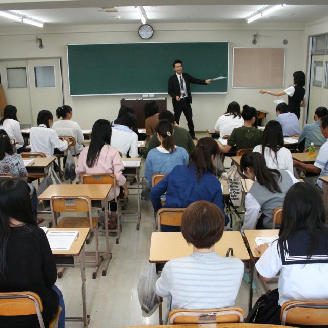 水戸経理専門学校 ★出願直前説明会★2