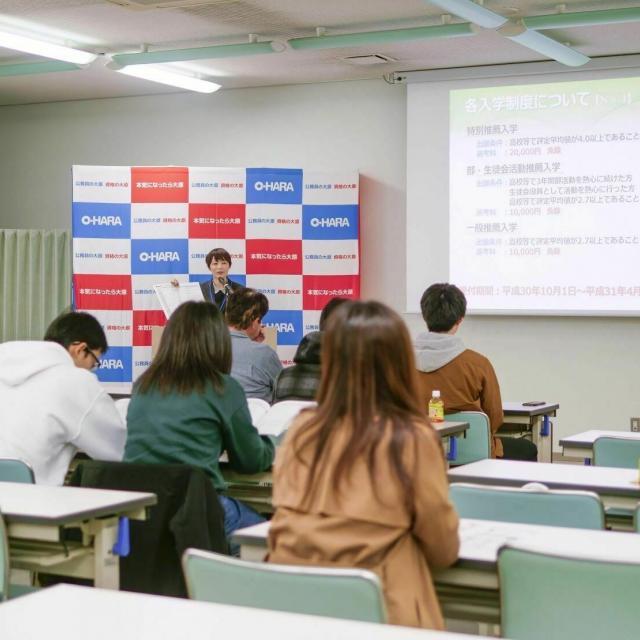 仙台大原簿記情報公務員専門学校 【迷ったらまずこれ!】オープンキャンパス4