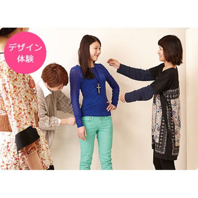 大阪ファッションアート専門学校 OFAを体験しよう!★OPEN CAMPUS ★4