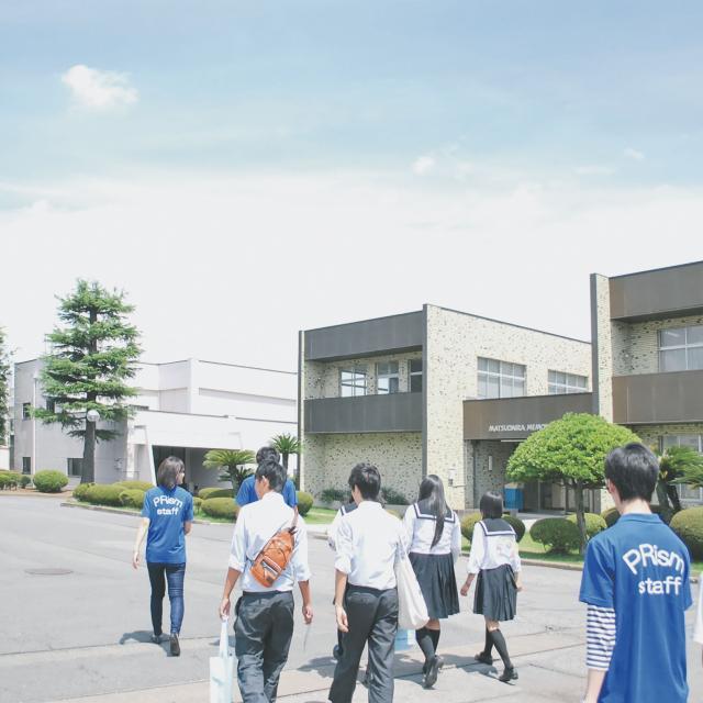 関東学園大学 オープンキャンパス20181